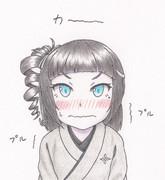 赤面古姫ちゃん