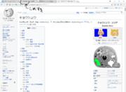 Wikipediaに載ったジャパリパークの記事