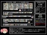 【勇往】とある提督の超電ちゃん【17秋E準備回】