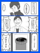 【仮面ライダーエグゼイド】パラドのインスタ