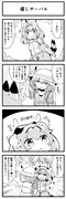 【けものフレンズ】優しサーバル