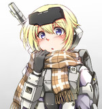 轟雷ちゃん冬季装備