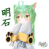 明石(猫)