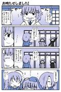 デレマス漫画 第221話「お待たせしました!」