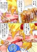 ルーミアさんが餃子食べるよ