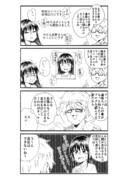 キモオタ、ブログ書くってよ 2話