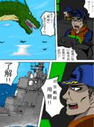 新世界日本