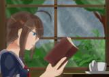 雨の日の読書
