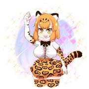 (ウィー)ジャガー♪