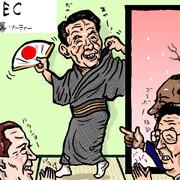 APEC閉幕パーティーでの太鼓持ち菅首相