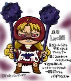 王女レベル35(FC版)
