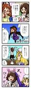 蓮子と菫子が入れ替わる4コマ