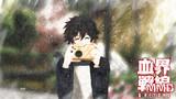 【血界MMD】レオのカメラが写すものは。