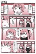 デレマス漫画 第222話「大丈夫」