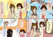 藍子のお散歩デートwith未央 in winter
