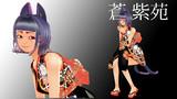 蒼 紫苑 UTAU用モデル