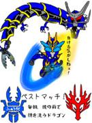 【特撮】ドラゴンライダーキック【仮面ライダービルド】
