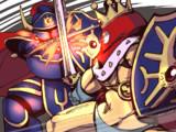 ロトの武具に憑りついた魔物VSロトの血を引く者