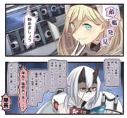 E-2の重巡棲姫