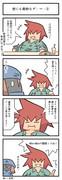 世にも奇妙なゲーマー②(ひろこみっくす-100)