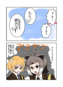 けっこんしき(その2)