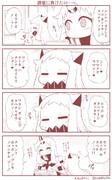 ほっぽちゃんの日常158