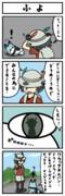 (38)【けものフレンズ4コマまんが】ふよ