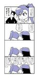 ちーちゃんと真美30