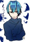 めんへらっぽい葵君