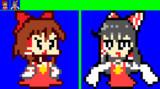 ドットヨ!コノサケノミガ!