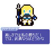 【ドット】フィン・マックール