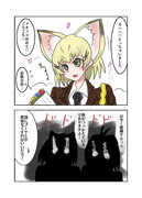 けっこんしき(その3)