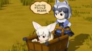 【GIFアニメ】子連れアライさん
