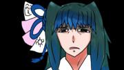 ハーデスを見た葵ちゃん