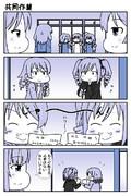 デレマス漫画 第224話「共同作業」