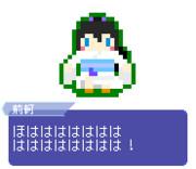【ドット】荊軻