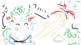 【1-1コマ】わたし 現場 みた【第9回東方ニコ童祭Exリレー漫画】