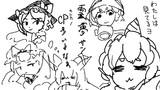 【1-1コマ】この幻想郷の片隅で【第9回東方ニコ童祭Exリレー漫画】