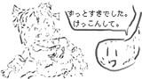 【1-3コマ】「告白」【第9回東方ニコ童祭Exリレー漫画】