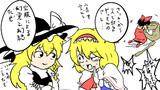 【1-4コマ】秋の風物詩【第9回東方ニコ童祭Exリレー漫画】
