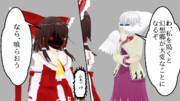 【1-4コマ】【第9回東方ニコ童祭Exリレー漫画】