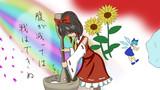 【1-4コマ】そしてもちは【第9回東方ニコ童祭Exリレー漫画】