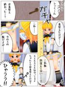 【MMD】レンくん衣装追加とか【モデル配布】