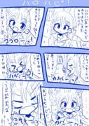 【バンドリ】カラオケに行くハロハピ漫画