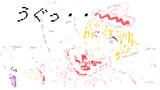 【2-2コマ】異変【第9回東方ニコ童祭Exリレー漫画】