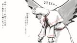 【2-2コマ】そうよ、みんな餅になってしまえ!【第9回東方ニコ童祭Exリレー漫画】