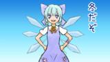 【2-2コマ】夏かも【第9回東方ニコ童祭Exリレー漫画】