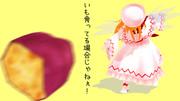【2-2コマ】あきだ【第9回東方ニコ童祭Exリレー漫画】