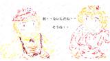 【2-3コマ】秋なくなった【第9回東方ニコ童祭Exリレー漫画】
