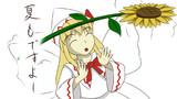 【2-3コマ】夏ですよ~【第9回東方ニコ童祭Exリレー漫画】